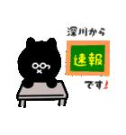 深川用 クロネコくろたん(個別スタンプ:39)