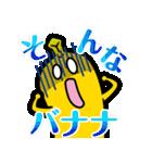ナナナ【復刻版】(個別スタンプ:2)