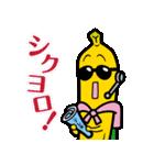 ナナナ【復刻版】(個別スタンプ:3)