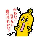 ナナナ【復刻版】(個別スタンプ:4)