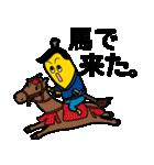 ナナナ【復刻版】(個別スタンプ:17)