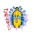 ナナナ【復刻版】(個別スタンプ:18)