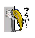 ナナナ【復刻版】(個別スタンプ:22)