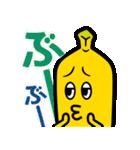 ナナナ【復刻版】(個別スタンプ:25)