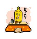 ナナナ【復刻版】(個別スタンプ:29)