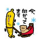 ナナナ【復刻版】(個別スタンプ:31)