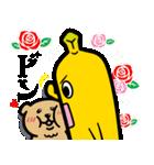 ナナナ【復刻版】(個別スタンプ:32)