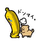 ナナナ【復刻版】(個別スタンプ:34)