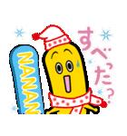 ナナナ【復刻版】(個別スタンプ:37)