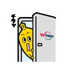 ナナナ【復刻版】(個別スタンプ:40)