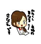 主婦のさなえちゃんスタンプ(個別スタンプ:05)