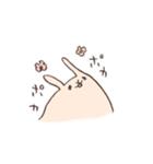 ゆるゆるウサギ《はる風味》(個別スタンプ:01)