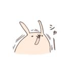 ゆるゆるウサギ《はる風味》(個別スタンプ:03)