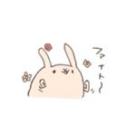 ゆるゆるウサギ《はる風味》(個別スタンプ:04)