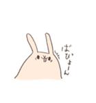 ゆるゆるウサギ《はる風味》(個別スタンプ:06)