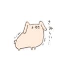 ゆるゆるウサギ《はる風味》(個別スタンプ:16)