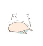 ゆるゆるウサギ《はる風味》(個別スタンプ:17)