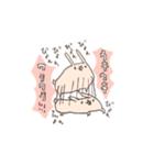 ゆるゆるウサギ《はる風味》(個別スタンプ:40)