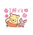 くまのプーさんとピグレット(ラブリー)(個別スタンプ:01)