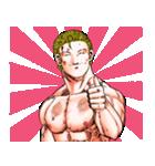 ジャングルの王者ターちゃん(J50th)(個別スタンプ:01)