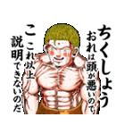 ジャングルの王者ターちゃん(J50th)(個別スタンプ:03)