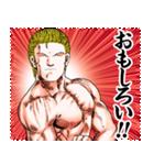 ジャングルの王者ターちゃん(J50th)(個別スタンプ:10)