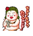 ジャングルの王者ターちゃん(J50th)(個別スタンプ:21)