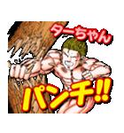 ジャングルの王者ターちゃん(J50th)(個別スタンプ:23)