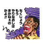 ジャングルの王者ターちゃん(J50th)(個別スタンプ:27)