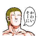 ジャングルの王者ターちゃん(J50th)(個別スタンプ:33)