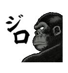 ジャングルの王者ターちゃん(J50th)(個別スタンプ:40)