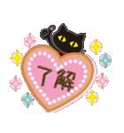 黒ねこ×ラブラブ♥(個別スタンプ:06)