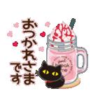黒ねこ×ラブラブ♥(個別スタンプ:13)