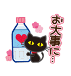 黒ねこ×ラブラブ♥(個別スタンプ:15)