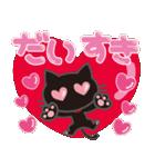 黒ねこ×ラブラブ♥(個別スタンプ:19)