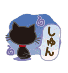 黒ねこ×ラブラブ♥(個別スタンプ:27)
