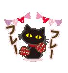 黒ねこ×ラブラブ♥(個別スタンプ:32)