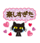 黒ねこ×ラブラブ♥(個別スタンプ:36)