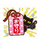 黒ねこ×ラブラブ♥(個別スタンプ:37)