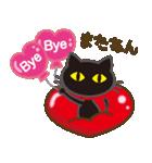 黒ねこ×ラブラブ♥(個別スタンプ:39)