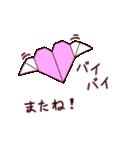 全部ハート!折り紙アニメ(個別スタンプ:02)