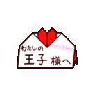 全部ハート!折り紙アニメ(個別スタンプ:03)