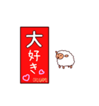 全部ハート!折り紙アニメ(個別スタンプ:04)