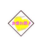 全部ハート!折り紙アニメ(個別スタンプ:06)