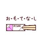 全部ハート!折り紙アニメ(個別スタンプ:09)