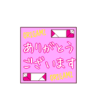 全部ハート!折り紙アニメ(個別スタンプ:10)