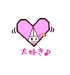 全部ハート!折り紙アニメ(個別スタンプ:11)