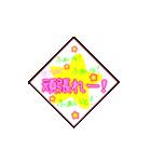 全部ハート!折り紙アニメ(個別スタンプ:14)