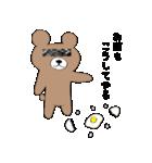 グマさん(主役)(個別スタンプ:1)