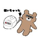 グマさん(主役)(個別スタンプ:02)